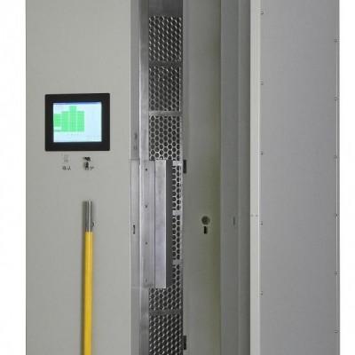 WBM-IIS全身表面污染监测仪 中辐全身沾污测量仪