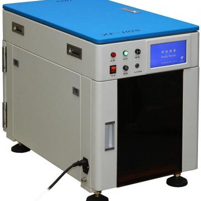 ZF-102S工具污染监测仪 中辐小物件辐射测量仪