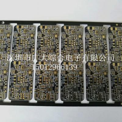 超薄电路板价格|PCB打样|双面电路板厂家