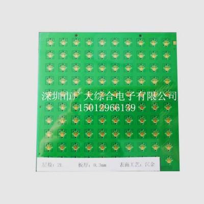 0.15双面超薄线路板;0.2双面沉金线路板;深圳PCB加工