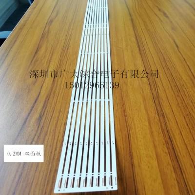 超薄LED线路板;1.2米长线路板;深圳超薄PCB板厂家