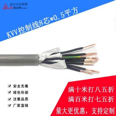 控制电缆kvvrvv 控制线 电缆价格 电线电缆