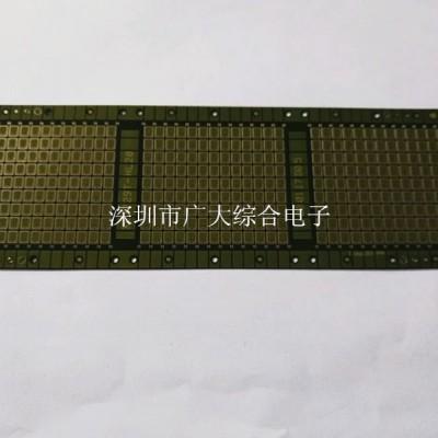 提供超薄无卤PCB板;超薄SD线路板;超薄UDP电路板