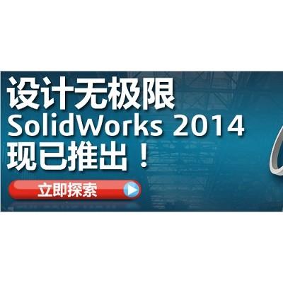 上海solidworks软件代理商