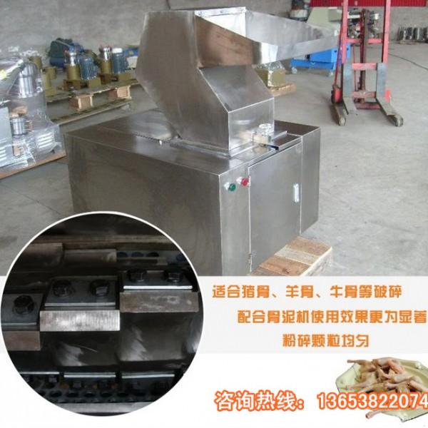 贵州破骨机生产厂家