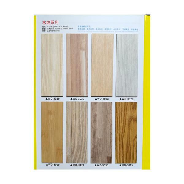 厂家佛山直销木纹PVC石塑地板 防水专卖店办公展厅塑胶地板