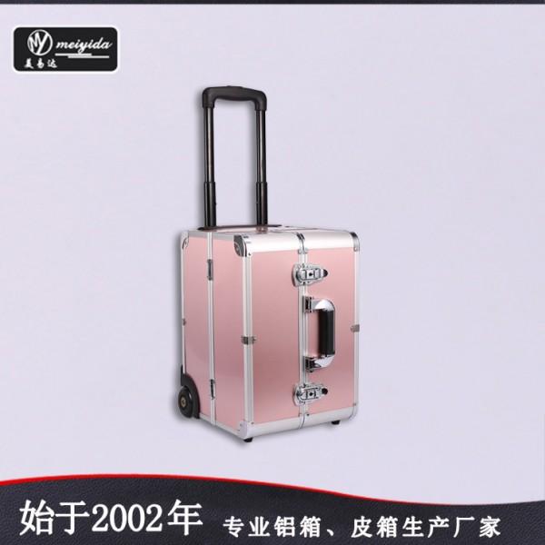 铝合金化妆箱大号美容工具箱多层旅行箱
