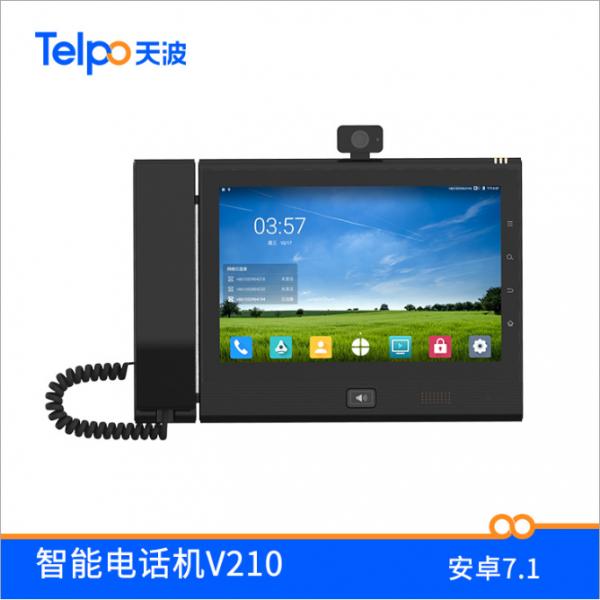 天波智能安卓7.1 8核高清双流视频会议可视对讲语音电话机