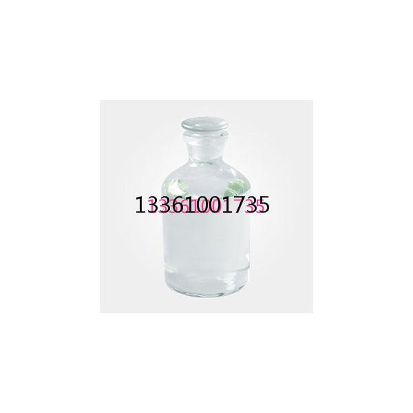 甲酰胺 CAS:75-12-7 现货