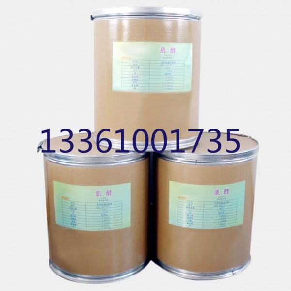 肉桂酸钾 CAS: 16089-48-8  原料