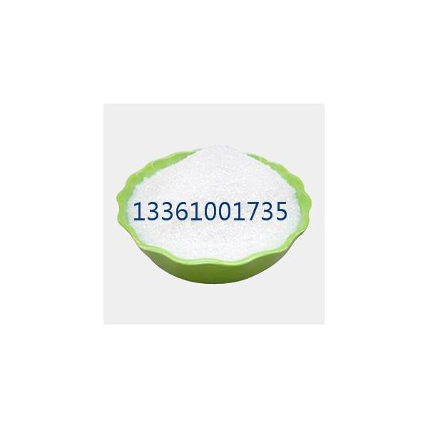 维生素E醋酸酯 CAS:7695-91-2  优质现货
