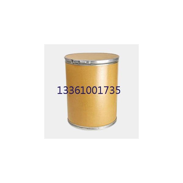 葛根素 CAS: 3681-99-0   原料