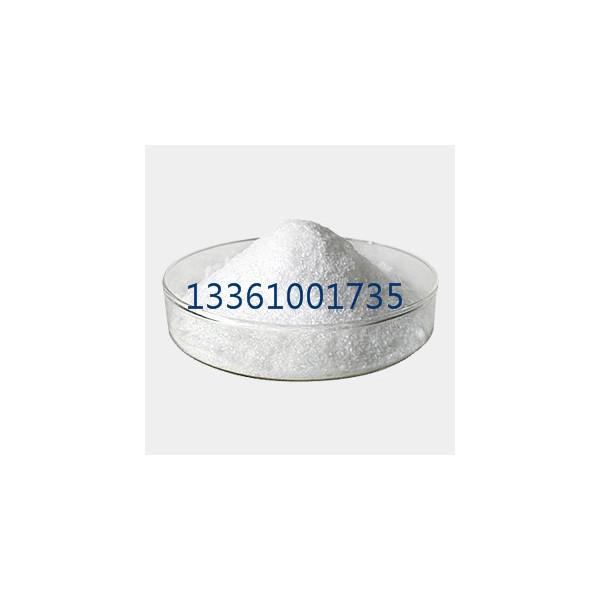 肉桂酸钠 CAS: 538-42-1  现货