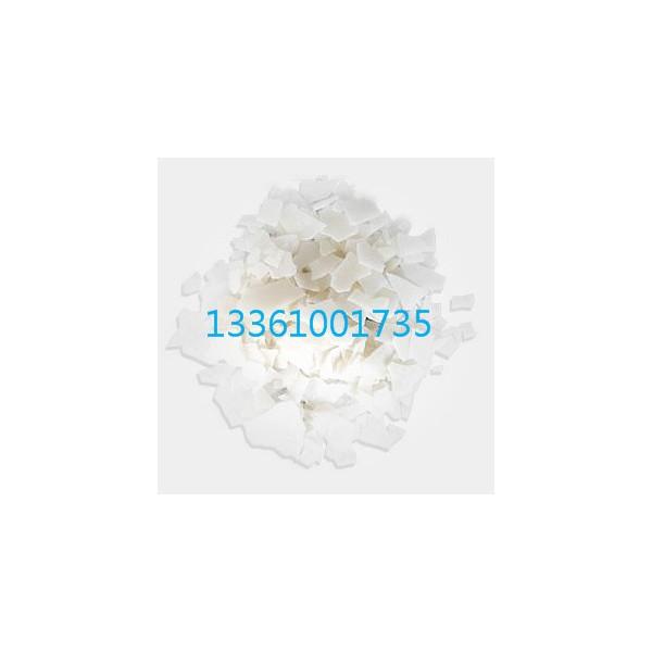 2-甲基咪唑 CAS:693-98-1 供应原料