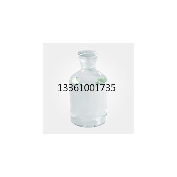 N,N-二乙基羟胺 CAS:3710-84-7  原料供应