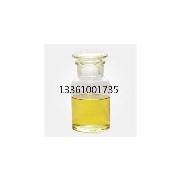 蓖麻油酸 CAS:141-22-0 优质现货