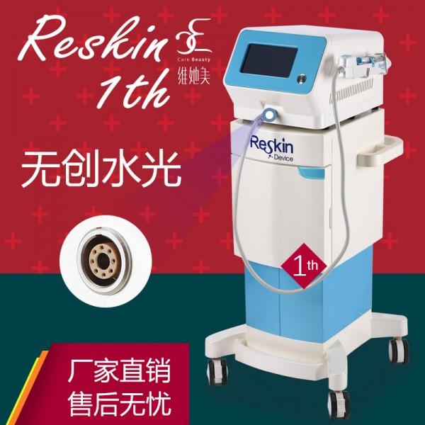 韩国无创水光手柄Reskin无针水光仪器探头二代水光氢氧手柄