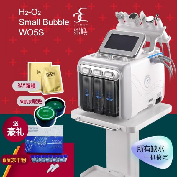 6头氢氧小气泡韩国超微小气泡六合一皮肤综合管理仪吸黑头补水
