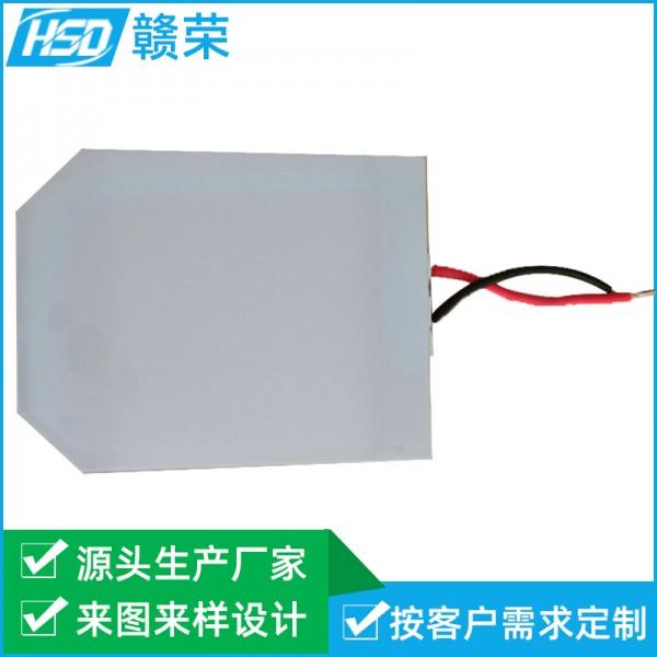 定制LED背光源 赣荣厂家专业生产液晶屏背光板