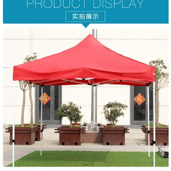 18公斤异形折叠帐篷商展摆摊招生专用帐篷