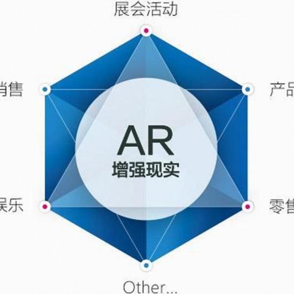 菏泽 AR应用开发 澳诺