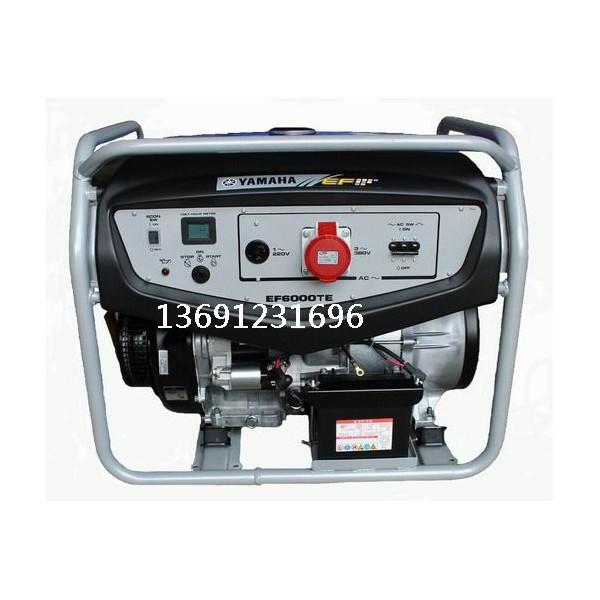雅马哈发电机EF6000TE