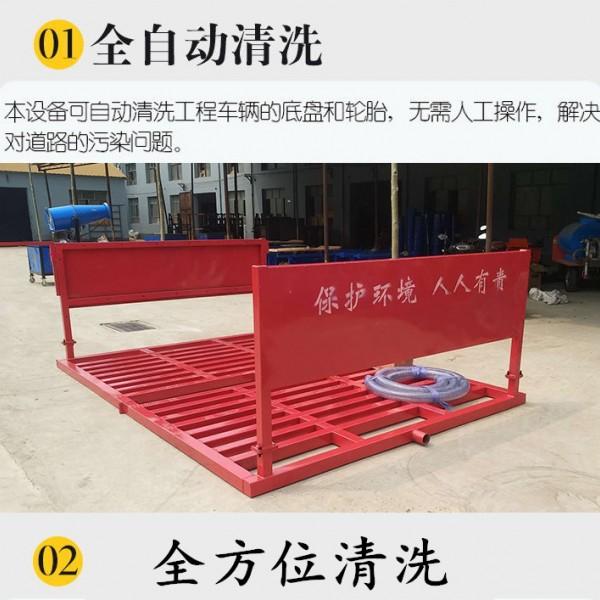 工地车辆冲洗平台 工程洗车机 工程洗轮机