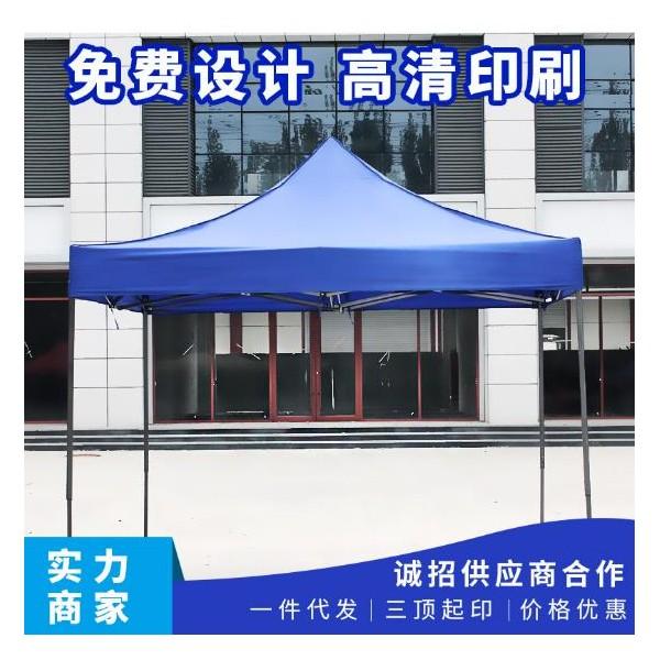 四角折叠展览广告帐篷,3*3黑金刚18千克帐篷