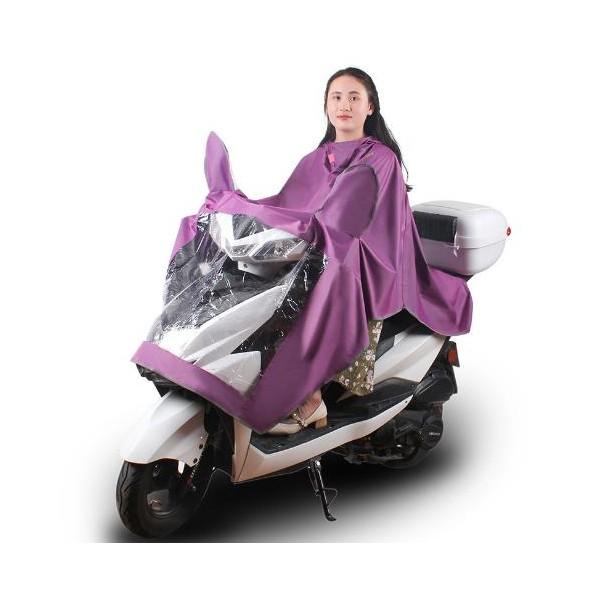 厂家直销文竹成人黑胶雨衣雨披大帽檐自行车电动车雨衣零售