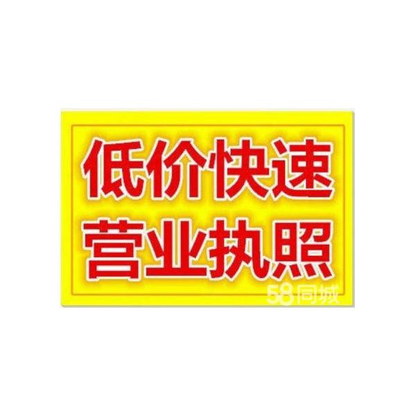 北京免费公司注册及财税咨询,专业高效会计服务
