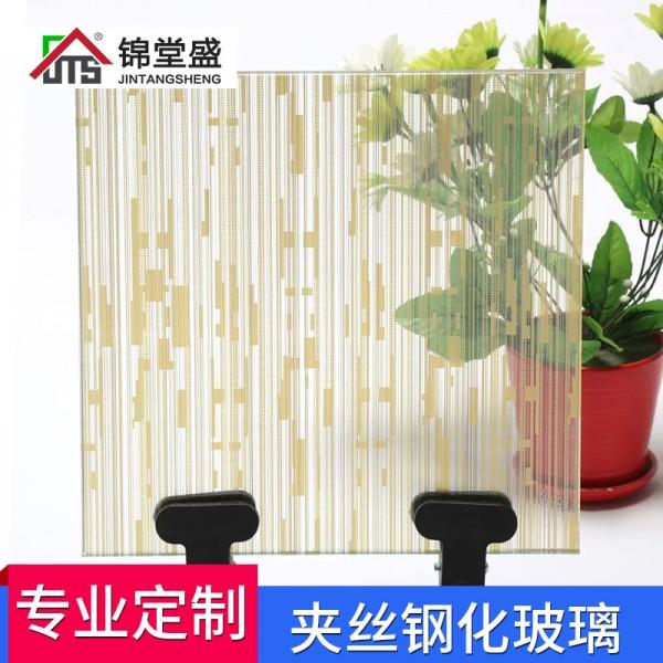 U型玻璃 槽型玻璃 建筑楼层幕墙玻璃 大放价速来订购