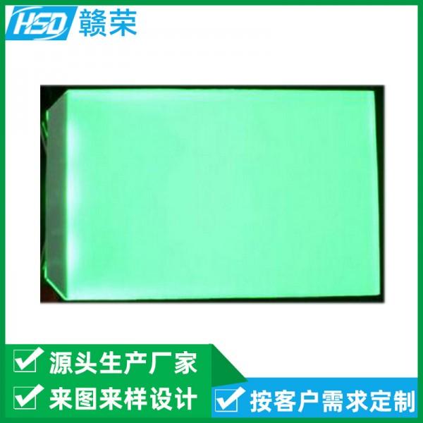 赣荣厂家生产LED背光源导光板  液晶屏绿背光源