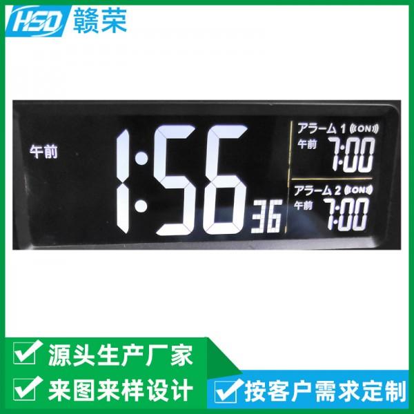 电子时钟TN液晶屏 赣荣厂家定制LCD段码液晶屏显示屏