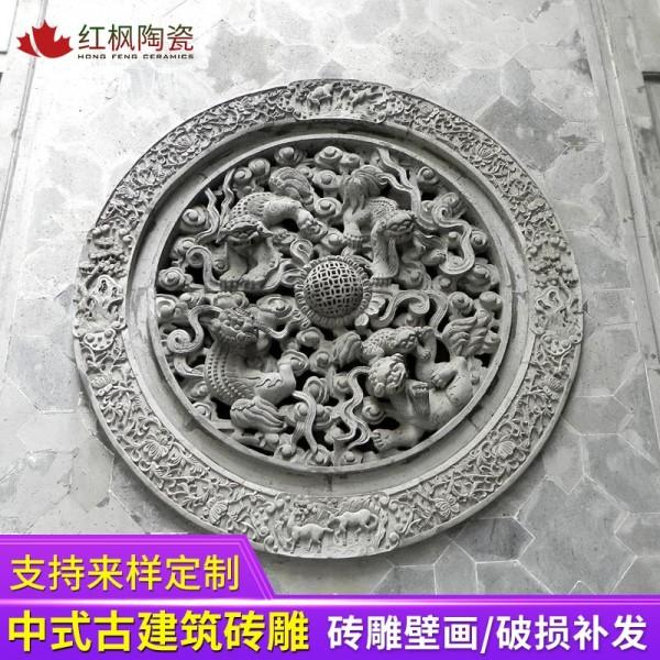 厂家直销仿古四合院砖雕 手工艺画照壁青砖雕花雕龙