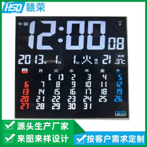 东莞厂家定制万年历TN液晶屏 生产各种段码屏家用电器液晶屏