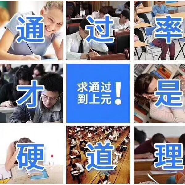 北京高考满分作文南通一级建造师培训学校建造师培训
