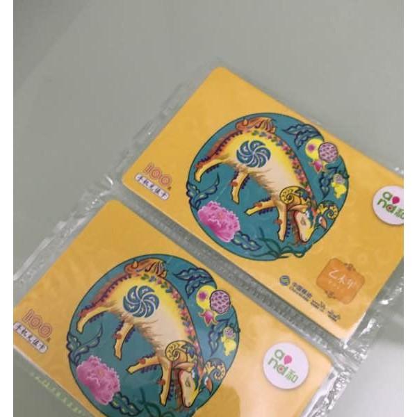 游戏充值卡进价 10086充值卡代理批发价