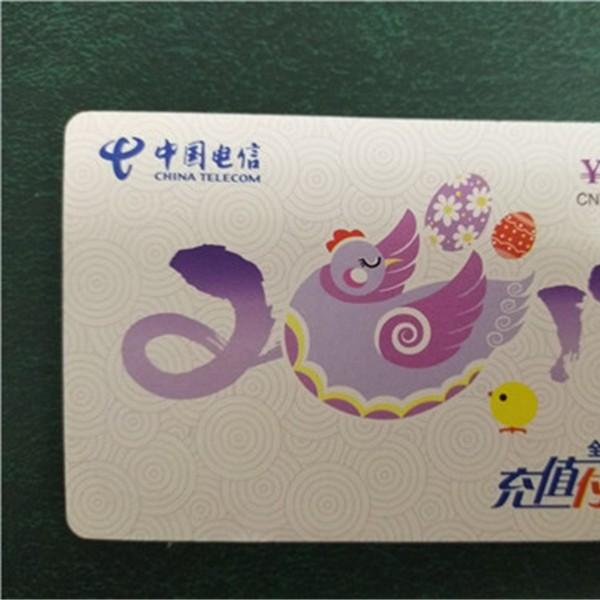 移动正规充值卡代理 全国通用充值卡批发