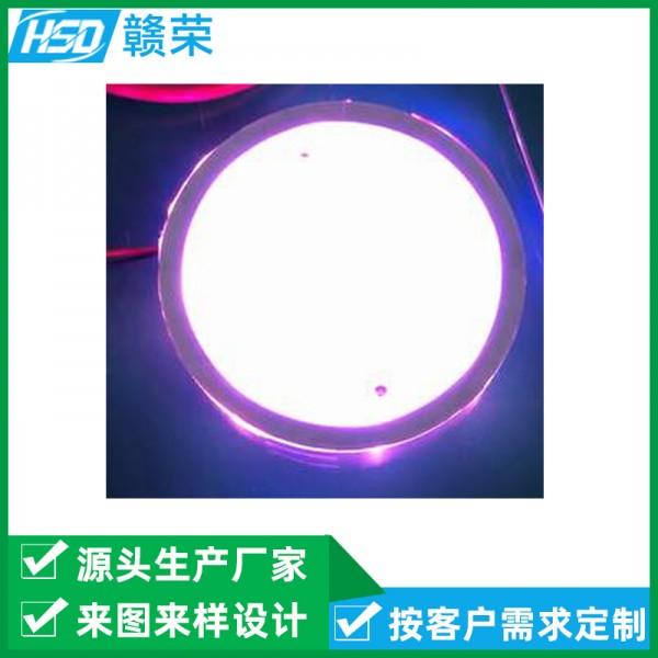 东莞厂家定制圆形背光源 led背光板仪表背光源