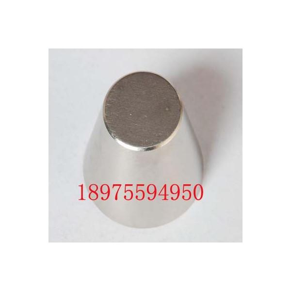 凸型磁铁,异性磁铁厂家,磁铁价格