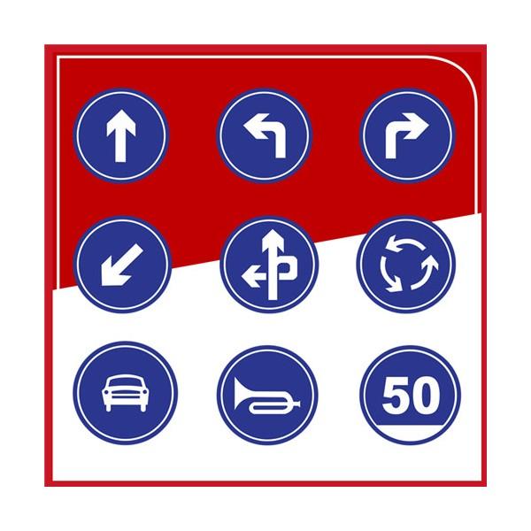 厂家直销 粤盾交通圆形标识牌反光牌可定制告示牌警示牌