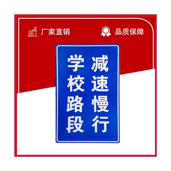 厂家直销  粤盾交通方形标识牌指示牌反光牌可定制