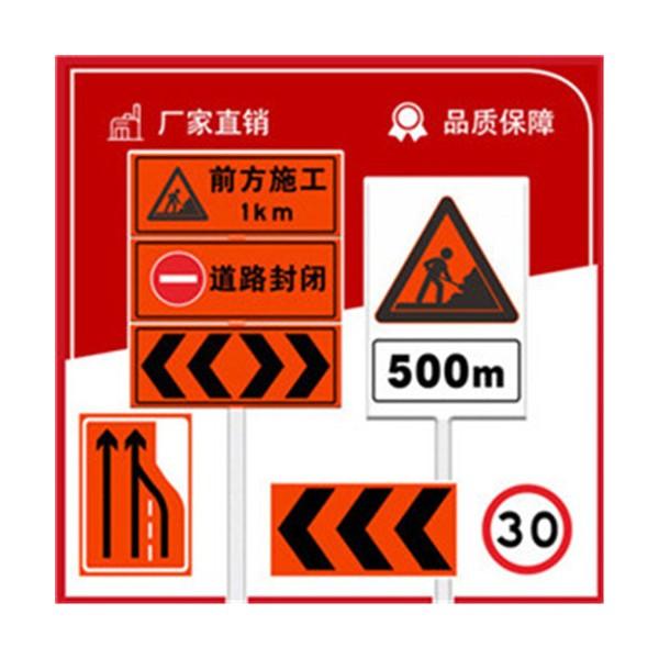 粤盾交通标志牌反光牌指路牌可定制警示牌告示牌