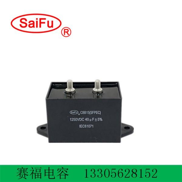 焊机电容CBB16 2uf氩弧焊机保护焊机闪光压焊机电容