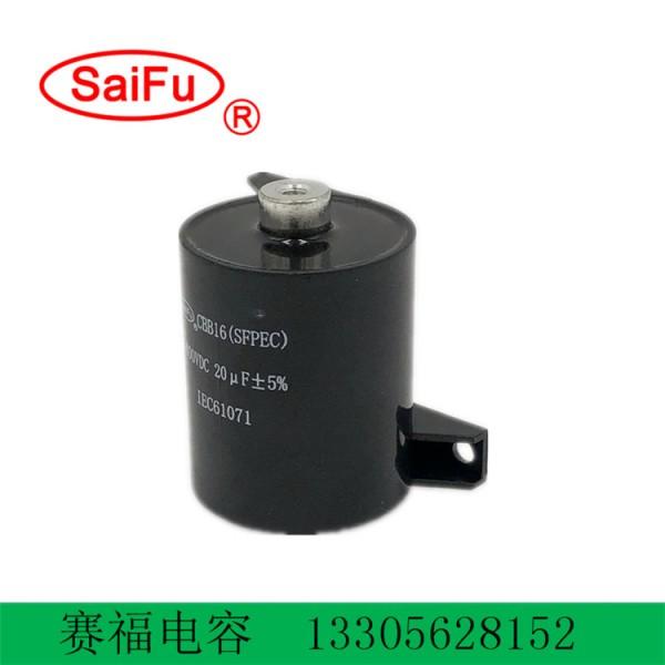 CBB16 20uf 交流手工弧焊机交流直流逆变焊机电容