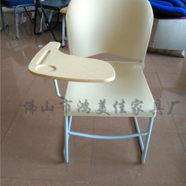 厂家定制塑料靠背公司电脑培训会议培训椅子带写字板