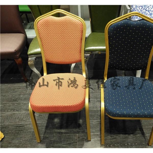 厂家定制布艺软座带靠背铝合金脚宴会酒店椅可叠放节省空间