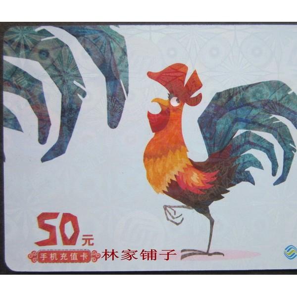 真正的话费充值卡代理 中国移动充值代理