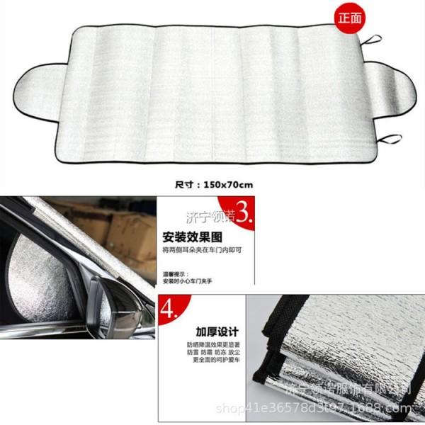 珍珠棉双耳雪挡遮阳挡广告定制 印刷定做汽车防晒隔热遮阳板