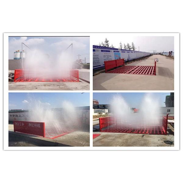 郑州新密工地洗车机 车辆冲洗设备 工作效率高 划算